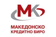 Македонско кредитно биро АД Скопје